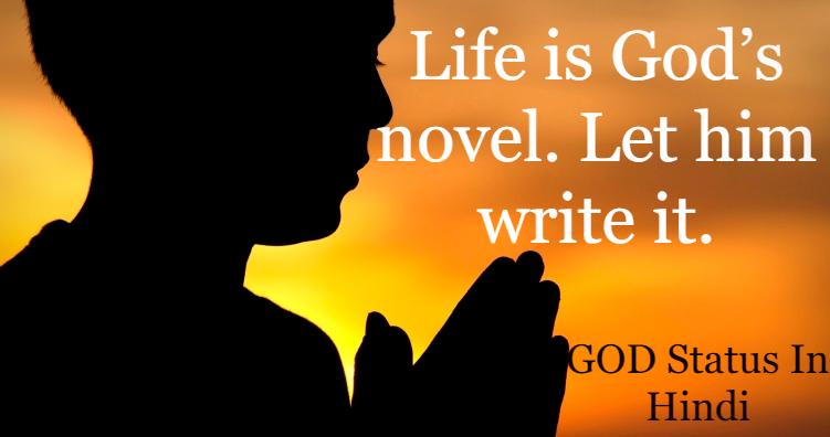 God Status In Hindi À¤ˆà¤¶ À¤µà¤° À¤ªà¤° À¤…नम À¤² À¤µà¤šà¤¨ Wikihi